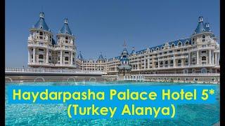 2021 Haydarpasha Palace 5 Алания ОБЗОР ОТЕЛЯ Хайдарпаша Территория номер пляж