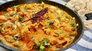 cauliflower curry-  फूलगोभी करी كارى القرنبيط على الطريقة الهندية