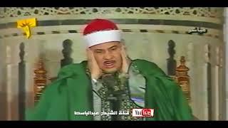 الشيخ محمود الصديق المنشاوي سورة غافر