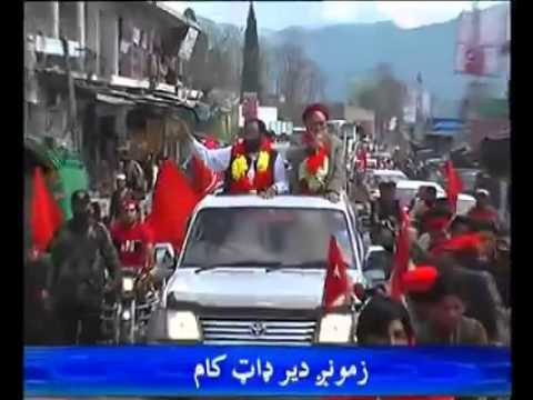 Song of ANP