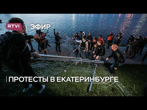 Смотреть Акция протеста в Екатеринбурге глазами ее участников. Фрагмент «Большого ньюзтока» онлайн