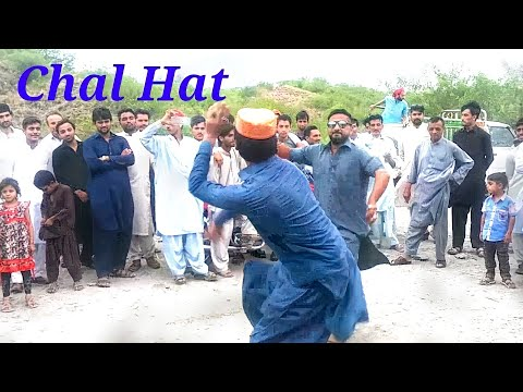 Chal Hat A Boy Dancing With Chal Hat   Amazing Dancing Must Be See This Vedio