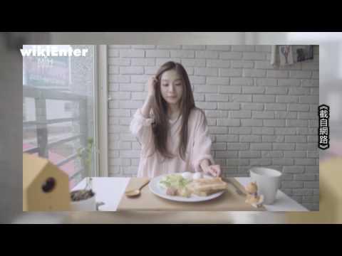 田馥甄私密生活大公開 影片暗藏專輯發行日期