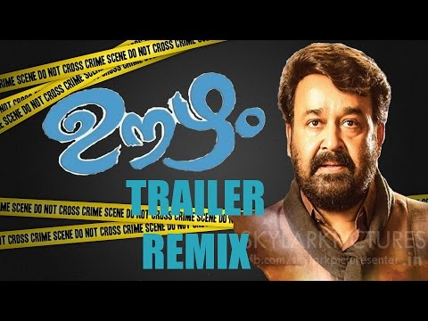 Oozham Trailer Remix | Oppam | The Complete Actor Mohanlal
