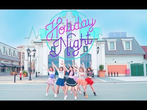 Girls' Generation (SNSD) - Holiday Dance Cover By FDS (Vancouver) KPOP