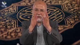 Seyyid Kutub Rahimehullah hakkında bazı ithamlar ve cevapları - Beşir Eryarsoy
