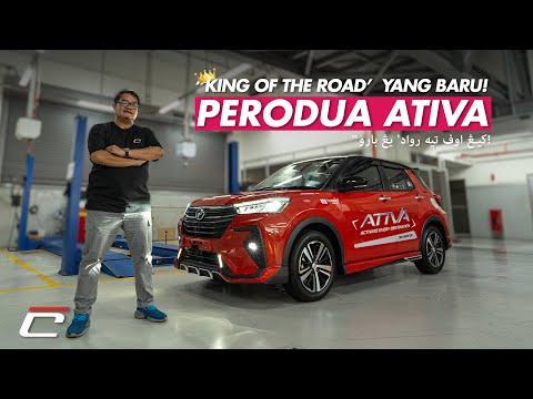 PERODUA ATIVA | DAH RASMI, AYUH MALAYSIA!