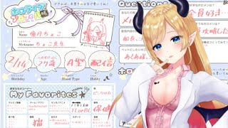 Yuzuki Choco's Biography [Hololive ENG Sub - Houshou Marine]