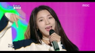 HOT We Girls On Air 위걸스 On Air Show Music core 20180929