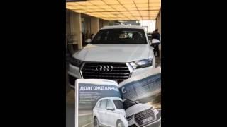 Новый Audi Q7 — уже в Ауди Центре Таганка