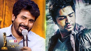 I Was An Assistant Director in SIMBU's Film - Sivakarthikeyan Reveals | Galatta Debut Awards