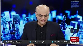 Program Breaking Point with Malick 14 July 2019 | HUM News