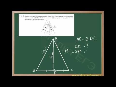 Как найти стороны равнобедренного треугольника если известно основание и высота