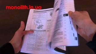 Ta'mirlash qo'llanma BYD F3 | F3-R c 2005