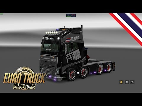 Euro Truck Simulator 2 [MOD review] Volvo FH tuning packs 2017