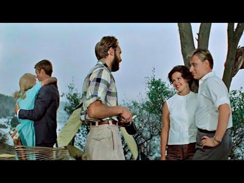 Пусть говорят - песня из к/ф Три плюс два (1963)