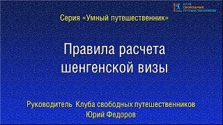 видео Правила пребывания | Горнолыжный курорт Горки Город