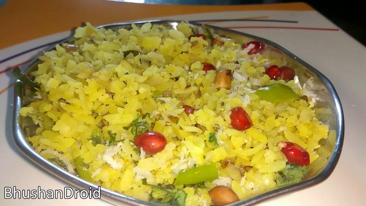 Poha Recipe In Marathi Dandk Organizer