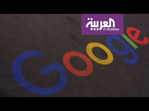 غوغل تواجه كورونا بهذه الطريقة  - نشر قبل 6 ساعة