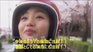 藤原さくらにとって初のCDシングル発売!! 「soup」には、ドラマ第1話...