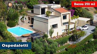 💙Продается Вилла в Оспедалетти 250 м2 | For sale villa in Ospedaletti with sea view