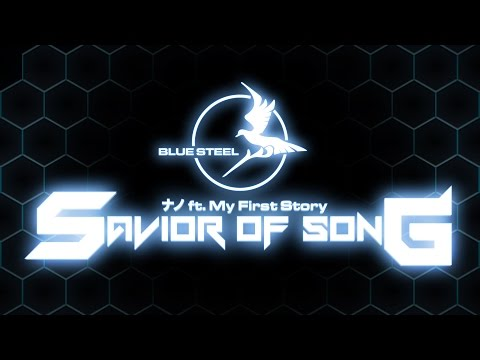 SAVIOR OF SONG - ナノ feat. My First Story (Visualizer & Kinetic Typography)