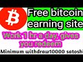 Earn Bitcoin For Free Every Day। Instantly Payment. No ...