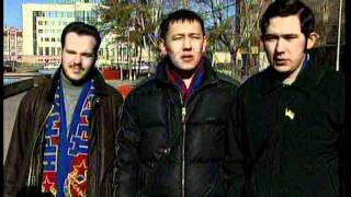 Фанаты ЦСКА в Тюмени 14апреля 2006