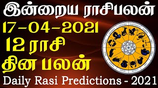 Daily RasiPalan | Today Horoscope | இன்றையராசிபலன் 17-04-2021 –RasiPalangal