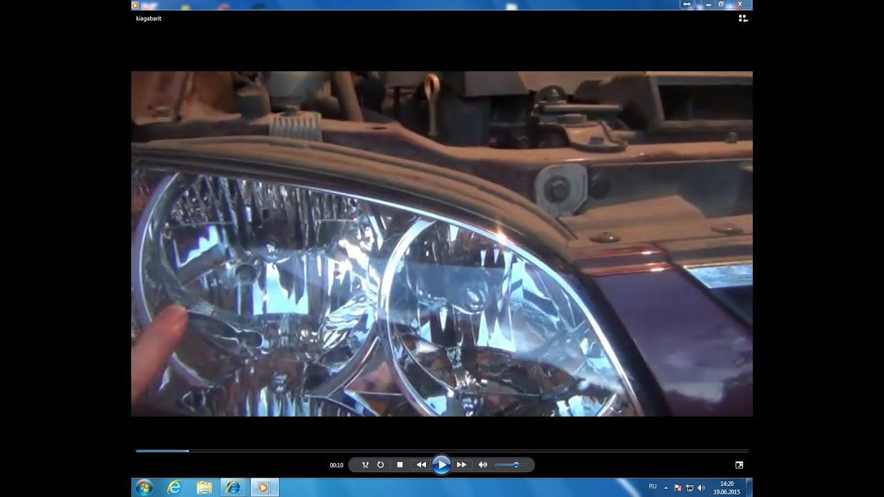какие лампы стоят на габаритах в киа сид 2008