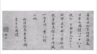 竹世 古賀健蔵先生 「他流儀の方をお招きする時」1990年頃