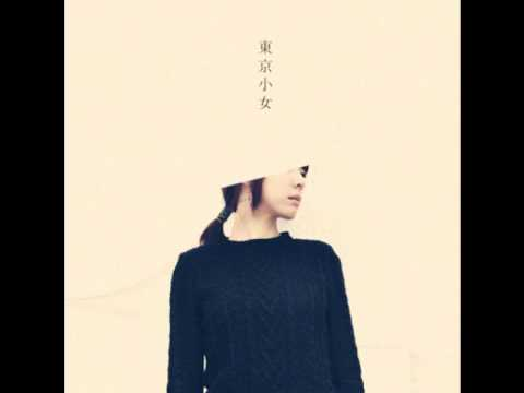 [AUDIO]YOZOH (요조) - 동경소녀/TOKYO GIRL (feat. 김윤주)