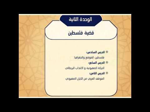 تحميل اغنية الاماكن محمد عبده mp3 مجانا