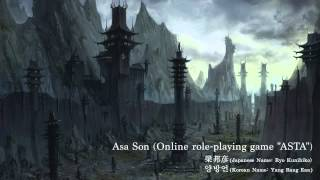 """Asa Son (Online role-playing game """"ASTA"""")"""