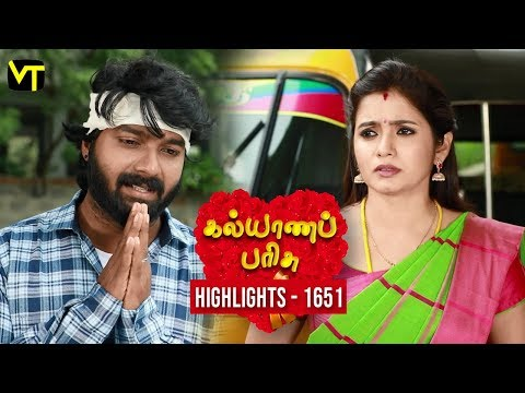 Kalyanaparisu Tamil Serial Episode 1650 Highlights on Vision Time. Let's know the new twist in the life of  Kalyana Parisu ft. Arnav, Srithika, Sathya Priya, Vanitha Krishna Chandiran, Androos Jesudas, Metti Oli Shanthi, Issac varkees, Mona Bethra, Karthick Harshitha, Birla Bose, Kavya Varshini in lead roles. Direction by AP Rajenthiran  Stay tuned for more at: http://bit.ly/SubscribeVT  You can also find our shows at: http://bit.ly/YuppTVVisionTime   Like Us on:  https://www.facebook.com/visiontimeindia