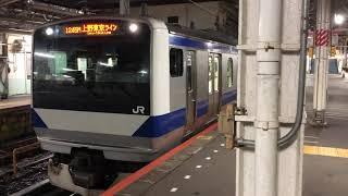 E531系0番台カツK475編成+カツK411編成上野発車
