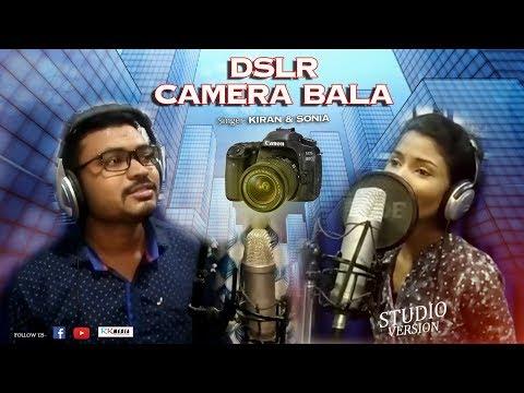 DSLR Camera Bala (Kiran & Sonia) New Sambalpuri Studio Video l RKMedia