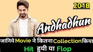 Ayushmann Khurana ANDHADHUN 2018 Bollywood Movie Lifetime WorldWide Box Office Collection