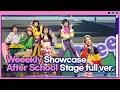 위클리Weeekly 타이틀곡 'After School' 쇼케이스 무대 풀버전