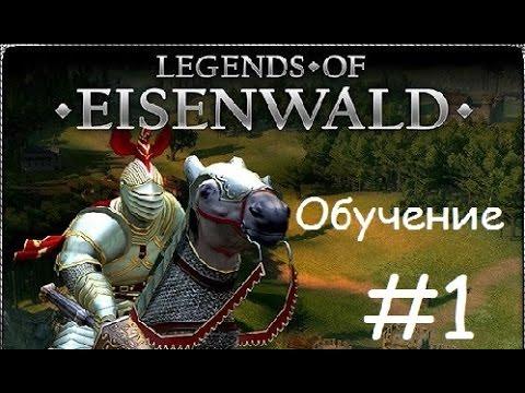 Lets Play 01 - Legends of Eisenwald - Wir sind Heinrich! [German Deutsch][Blind]