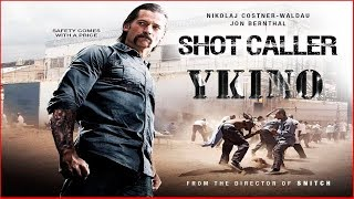 Выстрел в пустоту — Русский трейлер (2017)