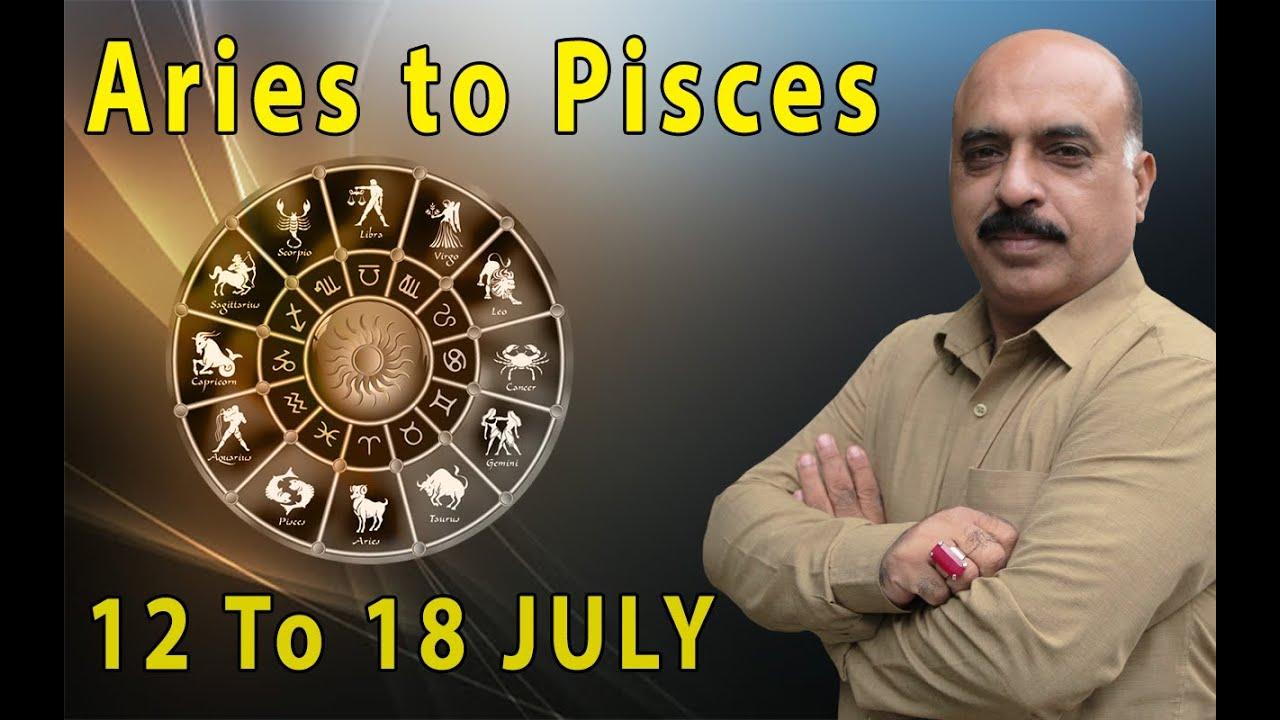 Weekly Horoscope Aries to Pisces  12 to 18 July 2020  yeh hafta Kaisa rahe ga Sheikh Zawar Raza Jawa