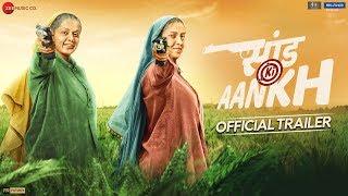 Saand Ki Aankh | Official Trailer| Bhumi Pednekar, Taapsee Pannu | Tushar Hiranandani