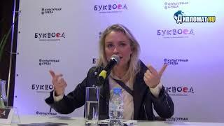 Гордон прилюдно послала Невзорова, ответив на прошлогодние оскорбления