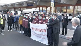 Second Chinese Medical Team Arrives in Italy