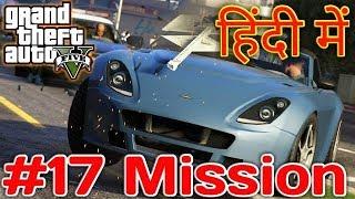 GTA 5 - Mission #17 | GamePlay With FUN 2018 (HINDI\URDU)