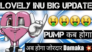 Lovely Inu 100% Pump Soon   Lovely Inu Future   Cryptocurrency News Today