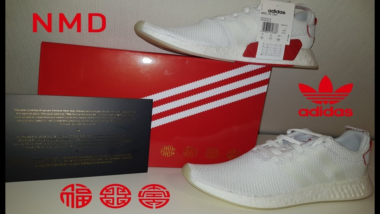 pretty nice 3d0ef d6a06 Adidas NMD R2 CNY Chinese New Years 2018 Review 4K