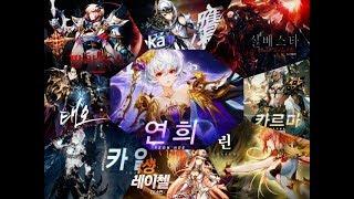 [AMV] Seven Knight Teaser Part 3 - Avant Story (Zwei)