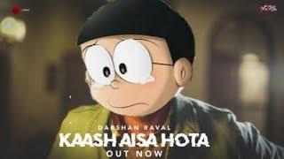 ankhiya de kol ek ladki ko dekha to easa laga | cover by Mr. ब्राह्मण